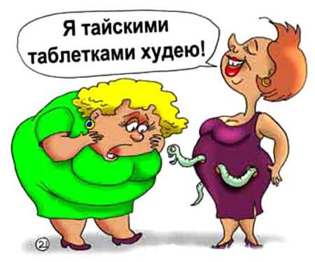 Билайт заказать с казахстана