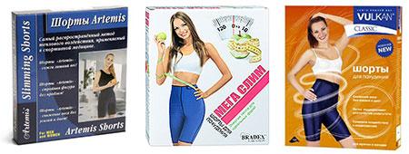Популярные марки шорт для похудения