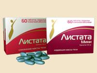 препараты «Листата» и «Листата мини»