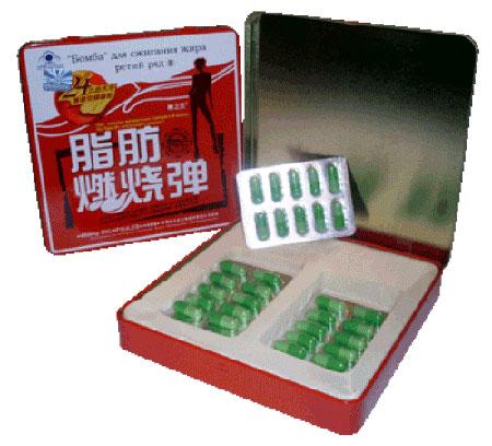 китайские таблетки для похудения купить москва