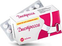 Таблетки для похудения диетресса