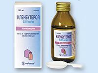 Кленбутерол clenbuterol пьют ли сироп для похудения винстрол эффекты
