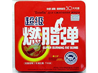 таблетки «Бомба» для сжигания жира