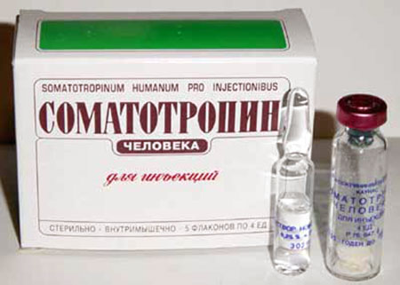 саматотропин для инъекций